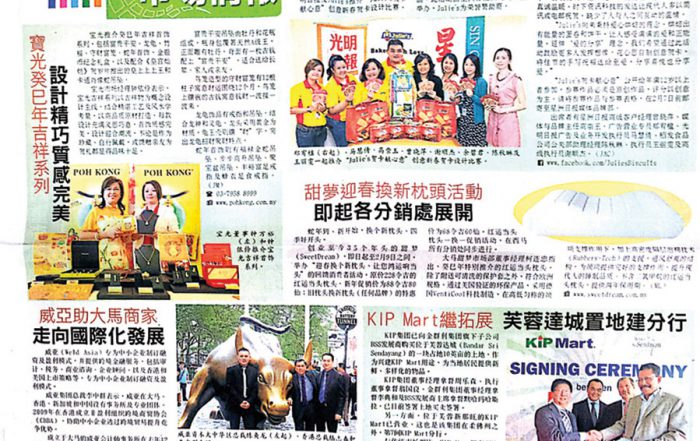 Sin Chew Daily 14-01-2013