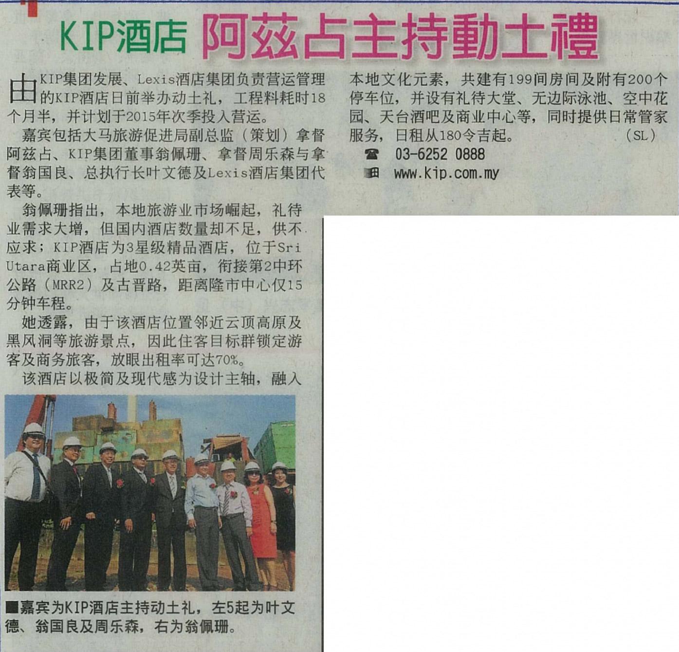 China Press 06-09-2013