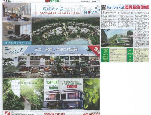 China Press 26-9-2013
