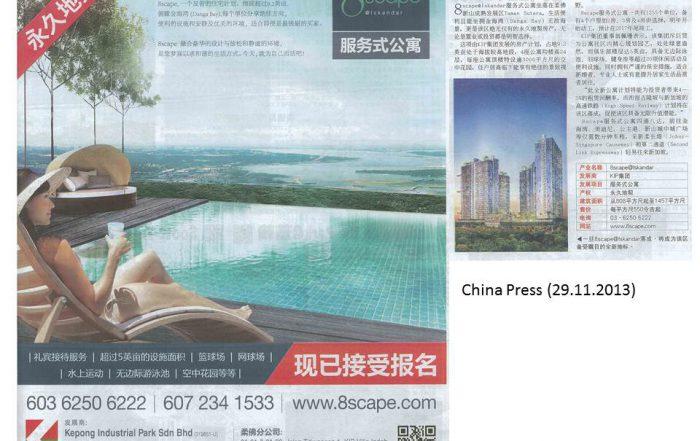 China Press 29-11-2013