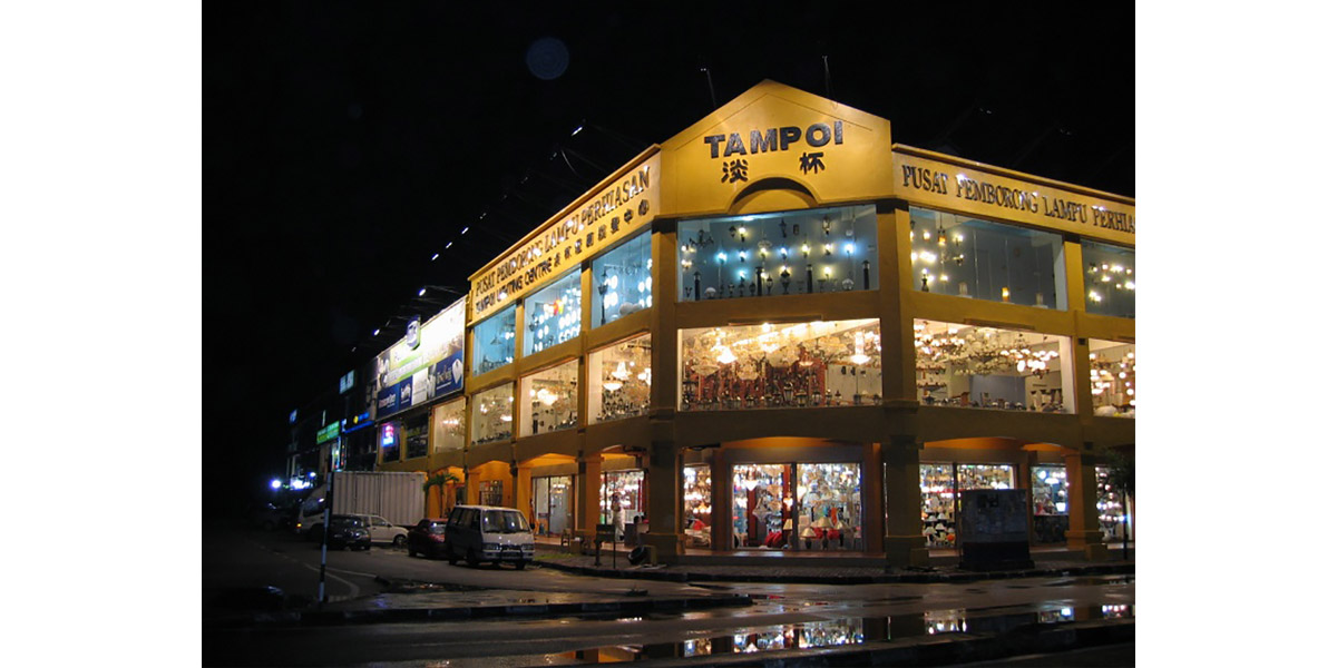Shop Offices at KIP Mart Tampoi